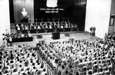 组图:越共七大:全面革新,引领越南走向社会主义道路