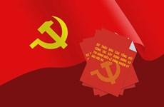 越共十三大文件草案凝聚全党、全民的集体智慧和意志