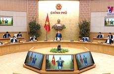 阮春福就春节及新冠疫情防控工作主持政府常务会议