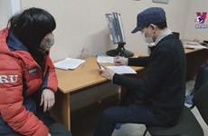 旅俄越南人积极参加新冠疫苗接种活动