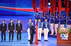 组图:胡志明共青团成立90周年纪念典礼隆重举行