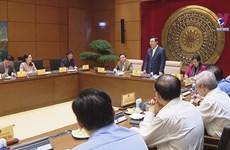 王廷惠主持召开国会司法委员会常务会议
