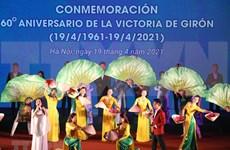 古巴人民吉隆大捷60周年纪念集会在首都河内举行