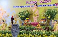 越南佛教协会举行10人以下规模的佛诞节