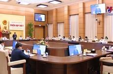 国会主席王廷惠主持召开国家选举委员会第七次会议