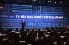 越南大力促进电子政务发展  面向数字政府建设