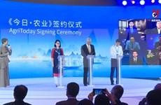 越通社代表出席东盟伙伴媒体合作论坛