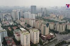 受疫情影响今年前九月越南GDP仅增长 1.42%