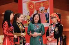组图:越南妇女联合会成立91周年:弘扬新时代妇女的品质