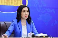 外交部发声:越南将为外国投资商创造一切便利