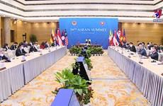 范明政总理在第39届东盟峰会上发表讲话