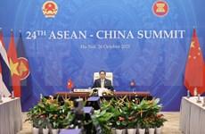 第24次东盟—中国领导人会议以视频方式召开