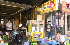 胡志明市餐饮服务场所自28日起可提供现场就餐服务