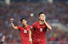 AFF Suzuki Cup 2018:越南队主场2-1取胜 晋级决赛(组图)