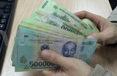 2019年越南银行业努力将广义货币增长率提升为14%