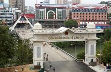 越南北部边界保卫战40周年:老街市面貌焕然一新(组图)