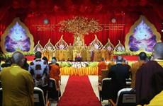 2019年联合国卫塞节在越南河南省三祝寺隆重开幕(组图)