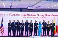 越南外交部长范平明出席第52届东盟国家外长会议系列活动(组图)