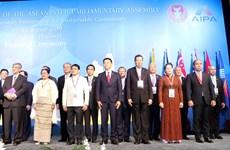 越南国会主席阮氏金银出席第40届东盟议会联盟大会开幕式(组图)