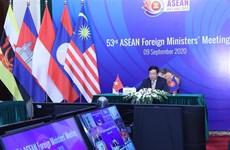 第53届东盟外长会议:新加坡专家强调了东盟内部合作的重要性