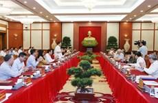面向越共十三大:中央政治局同河内市委常委会举行工作座谈会