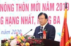 政府副总理郑廷勇出席李仁县达到新农村建设标准公布仪式
