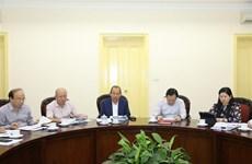 越南政府常务副总理指示处理工商业低效率项目