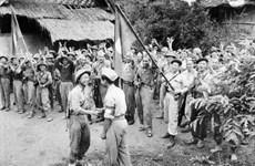 老挝人民民主共和国主席凯山•丰威汉诞辰100周年:老越战斗联盟培育者