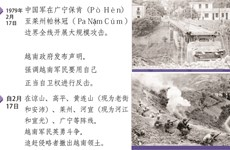 图表新闻:越南北部边界保卫战的主要里程碑