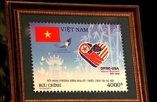 越南发行关于美朝领导人第二次会晤的特种邮票(组图)
