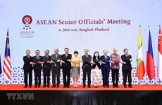 越南代表出席东盟高官会