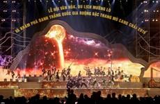 2019年芒炉文化旅游节荣获美国大奖项