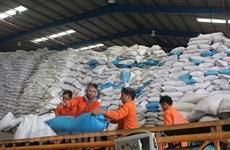 世界贸易下滑 越南贸易出口依然保持8%以上的增长