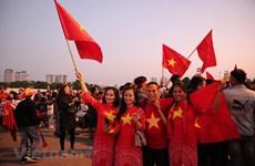 2022世界杯预选赛亚洲区40强赛:数千名越南球迷聚集美廷国家体育场为越南队助威(组图)