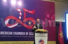 越南美国商会是美国企业赴越开展投资经营活动的桥梁