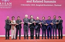 致力于一个长久凝聚共识的东盟:在不断变化的世界中主动适应、迎接挑战(第二期)