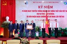 阮春福:越南天气预报和气象预警工作质量逐渐接近发达国家水平