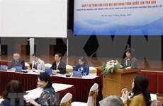 越共十三大文件草案意见征求:增强对妇女经济赋权