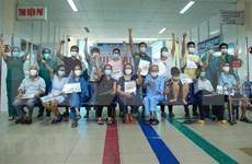 国际货币基金组织赞扬越南在抗击新冠肺炎疫情中的突出表现