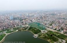 2021年北江省力争吸引投资资金13亿美元