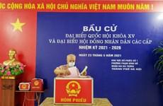 越南国家选举委员会人事小组召开第三次会议