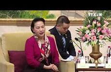 越南国会主席阮氏金银会见苏州市委书记周乃翔