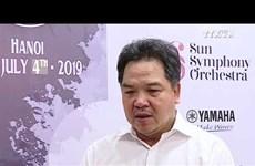 越南即将首次举行国际小提琴暨室内乐大赛