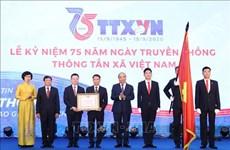 组图:政府总理阮春福出席越南通讯社建社75周年