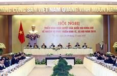 越南坚持在2021年跻身东盟四强行列的目标
