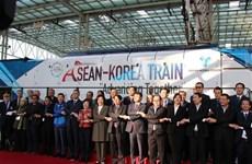 东盟与韩国进一步加强交流