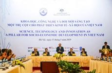 """加大对科技的投资力度  把越南发展成为""""亚洲之虎"""""""