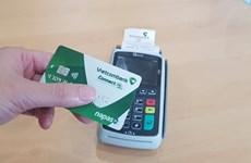 越南各商业银行力争将磁条卡换成芯片卡 控制卡数据窃取现象