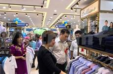 """越南工贸部:许多""""越南制造""""产品已成为越南人的骄傲"""