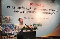 越南各有关部门携手推动农产品和水产品对中国出口